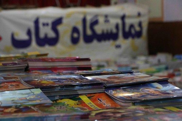 برپایی نمایشگاه های موضوعی عرضه کتاب در سطح پارکهای کرمانشاه