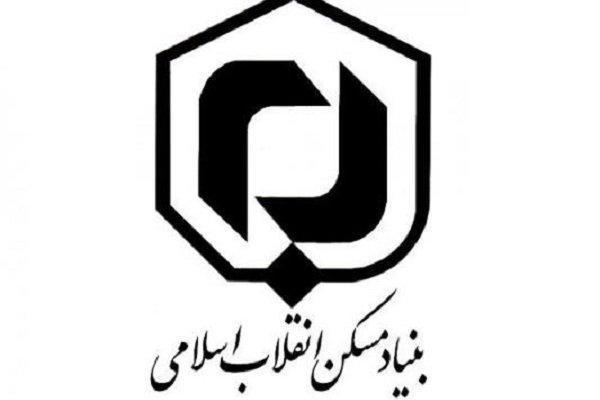 95 درصد کار تعمیرات واحدهای زلزله زده اسلام آباد غرب انجام گردید
