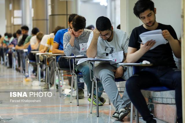 انتخاب رشته دوره های با آزمون دانشگاه آزاد تمدید شد
