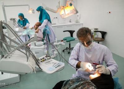 آزمون دانشنامه دندانپزشکی 5 شهریور برگزار می گردد