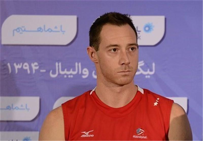 کاپیتان پیشین تیم ملی والیبال آمریکا به بابلسر می آید