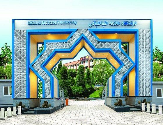 آمادگی دانشگاه علامه جهت همکاری و تعامل با دانشگاه های دنیا