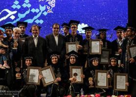 شروع ثبت نام برای جشنواره دانشجوی نمونه کشوری از 10 مهر