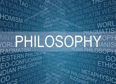 کتاب فلسفه دین: مقدمه ای بسیار کوتاه منتشر شد