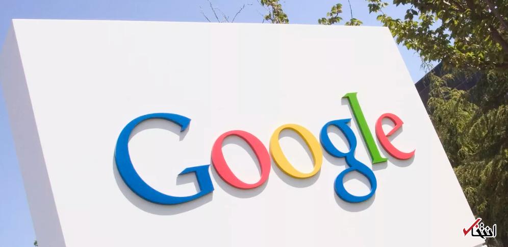 ایمیل های داخلی گوگل حاشیه ساز شد ، کوشش برای دور زدن قوانین مهاجرتی ترامپ ، دفاع تمام قد سرگئی برین از احساسات کارمندانش