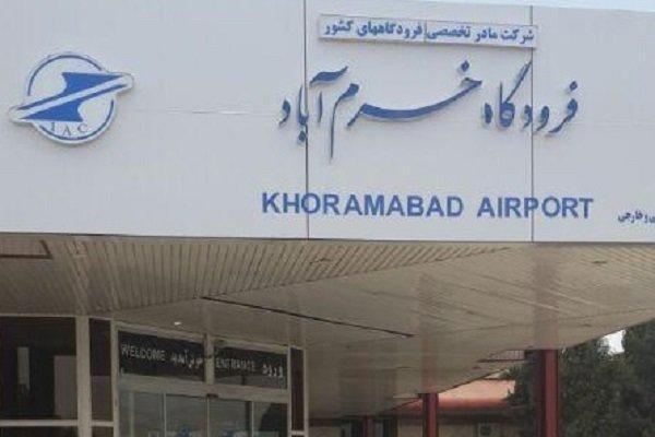 اظهار شرمندگی نماینده مردم از وضعیت پروازهای فرودگاه خرم آباد