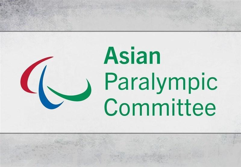 کاندیداتوری یک ایرانی در انتخابات کمیته پارالمپیک آسیا