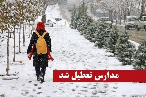 مدارس نوبت صبح سربند به علت برودت هوا تعطیل شد
