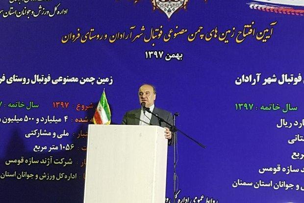 کارنامه ورزش ایران در سال 97 درخشان است، ورزش همگانی در اولویت