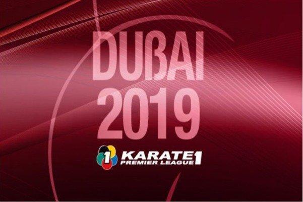 برنامه روز نخست نمایندگان کاراته ایران