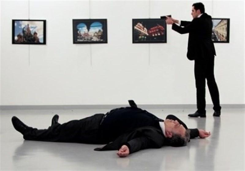 آزادی 2 متهم ترور سفیر روسیه در ترکیه
