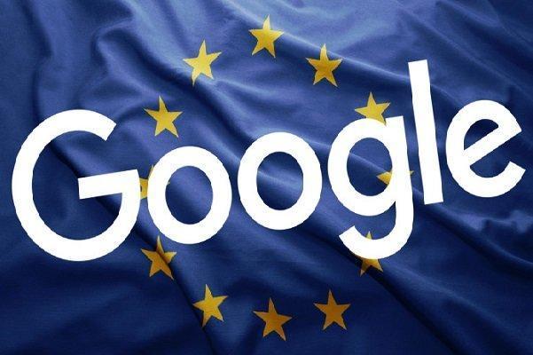 گوگل مرکز مهندسی امنیتی در آلمان افتتاح می نماید