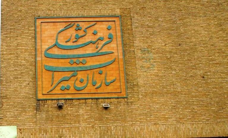 برگزاری کارگاه های آشنایی با طراحی سنتی در شهرستان مهران