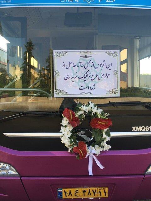 رونمایی از اتوبوس های دوکابینی که با پول طرح ترافیک خریداری شد