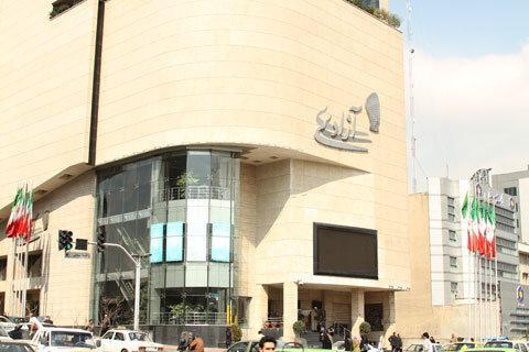 اجرای طرحی برای اقشار کم درآمد در سینما آزادی
