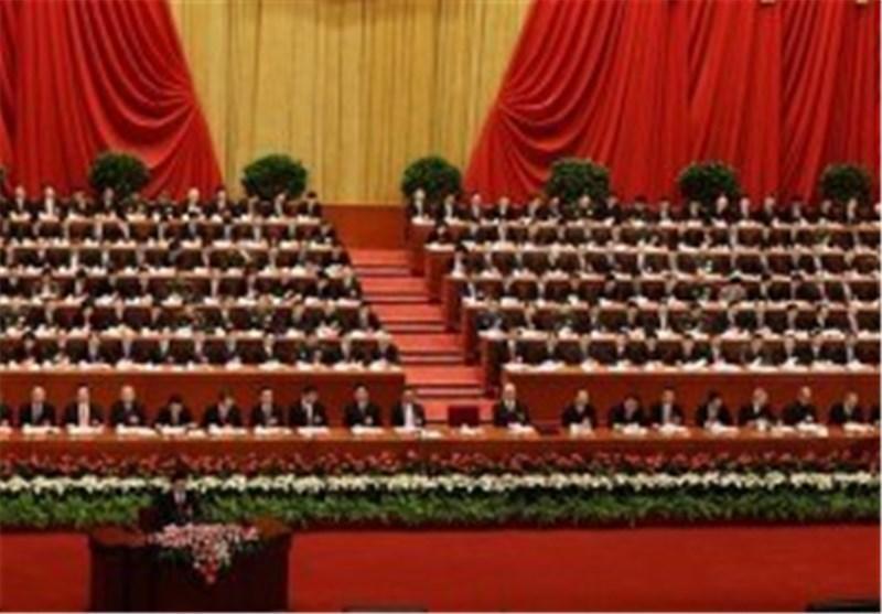 مقام سابق حزب کمونیست چین به اتهام رشوه خواری به حبس ابد محکوم شد