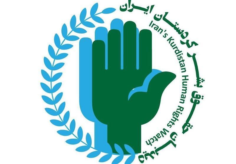تجمع خانواده های ایرانی قربانی تروریسم پ ک ک در دریابکر
