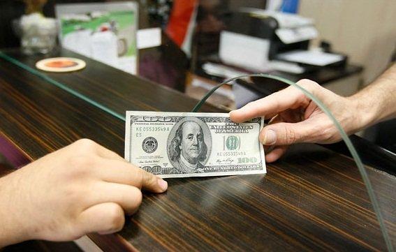 نرخ بانکی 25 ارز کاهش یافت