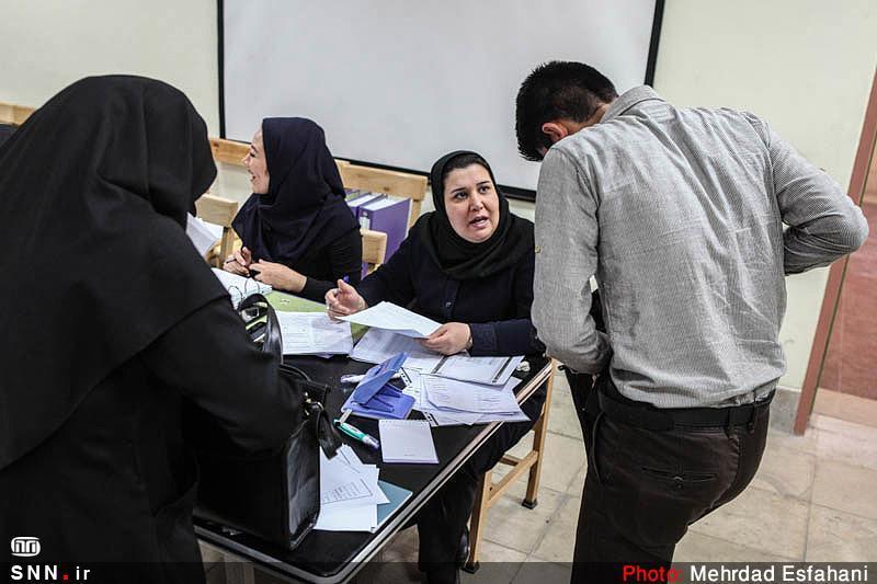 زمان ثبت نام دانشجویان ورودی 98 کارشناسی در دانشگاه سیستان و بلوچستان اعلام شد