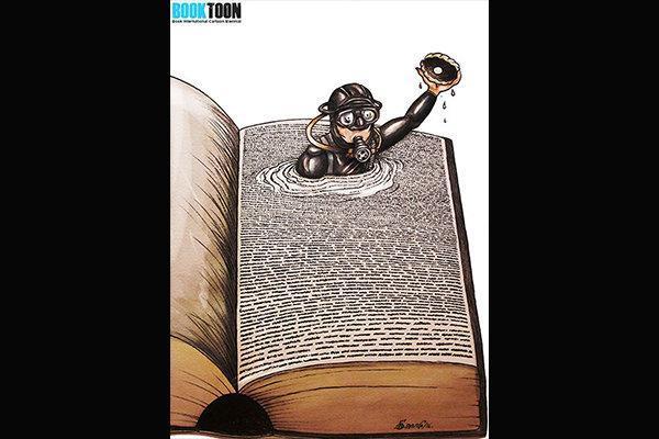 حضور 43 کشور دنیا در سیزدهمین جشنواره بین المللی کارتون تبریز
