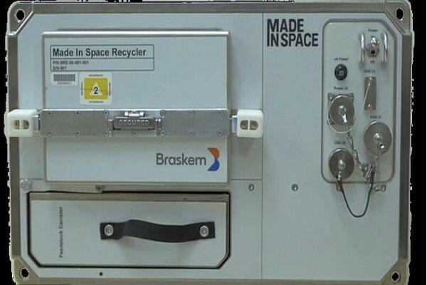 پلاستیک های ایستگاه فضایی بین المللی بازیافت می شوند