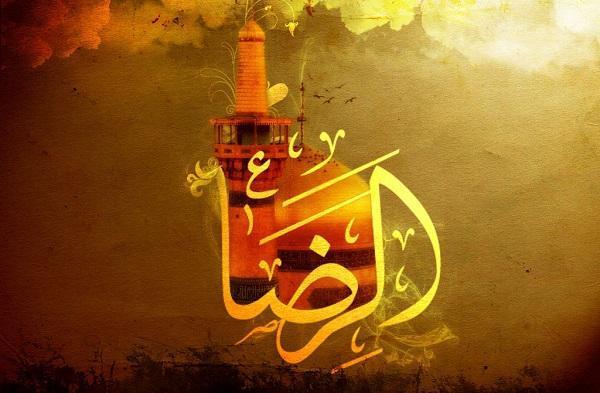 زیباترین استوری ها و تصاویر پروفایل به مناسبت روز شهادت امام هشتم(ع)