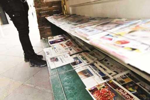 14 آبان ، پیشخوان روزنامه های ورزشی صبح ایران