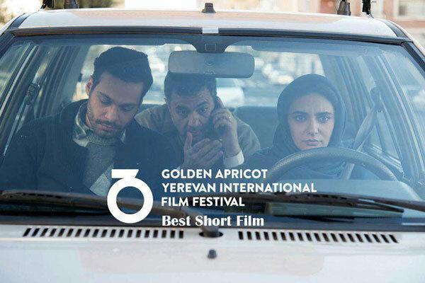 کلاس رانندگی از جشنواره زردآلوی طلایی جایزه گرفت