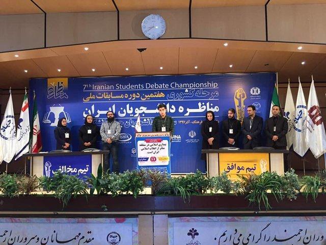 الکترونیکی شدن انتخابات در ایران تا حذف چهار صفر از پول ملی