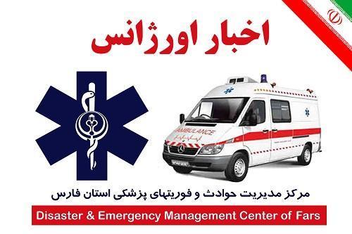 آماده باش کامل اورژانس فارس برای امدادرسانی به مناطق زلزله زده