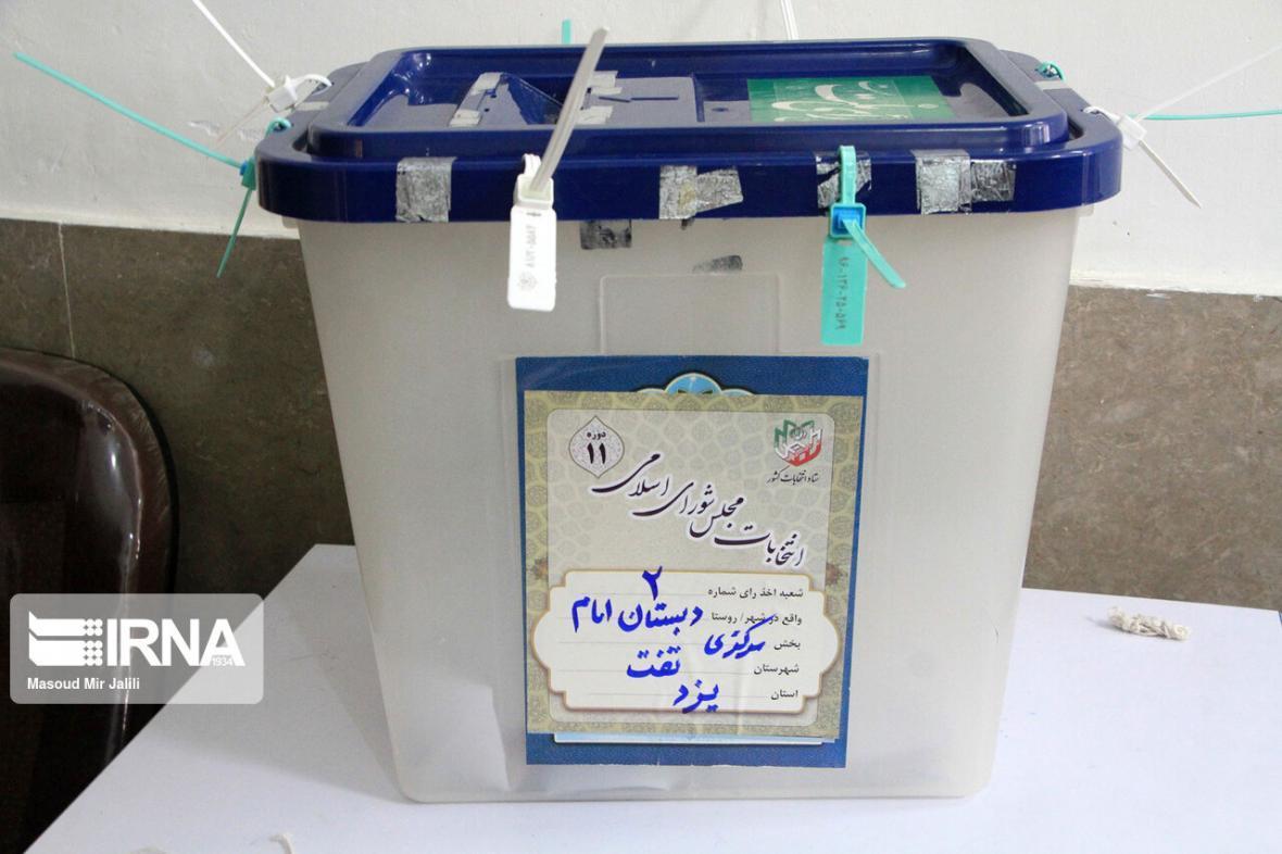 خبرنگاران چهار نماینده استان یزد در مجلس یازدهم معین شدند