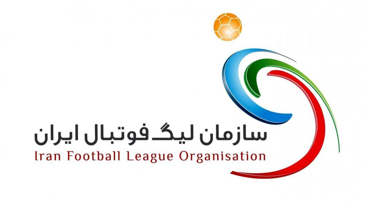 جلسه ویژه در سازمان لیگ، احتمال لغو ملاقات های هفته بیست و سوم لیگ برتر قوت گرفت