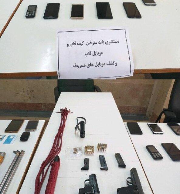 دستگیری دو باند سرقت در تبریز