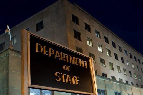 واشنگتن گزارش حقوق بشری خود علیه ایران را منتشر کرد