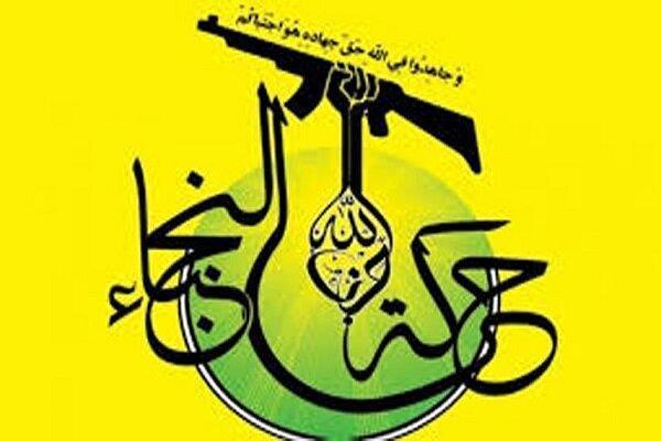 بیانیه جنبش نجباء عراق در محکومیت حمله آمریکا به مواضع حشد شعبی