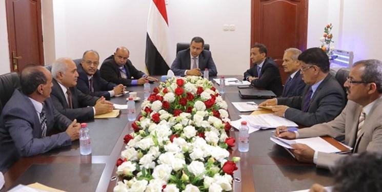 یک وزیر دیگر دولت منصور هادی استعفا کرد