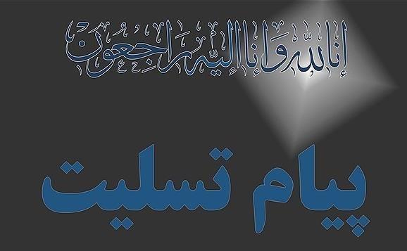 دانشجوی دانشگاه آزاد اسلامی سوادکوه آسمانی شد