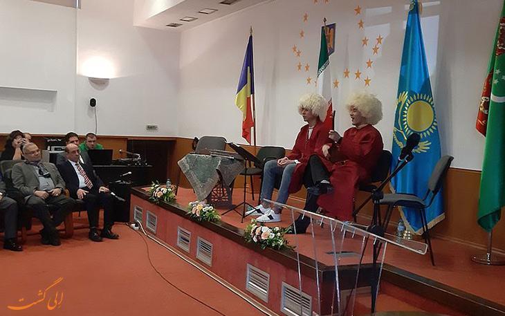 برگزاری جشنواره نوروز در رومانی