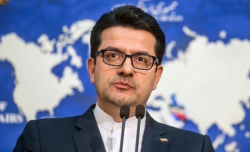 واکنش ایران به گزارش سالانه آزادی مذاهب وزارت خارجه آمریکا