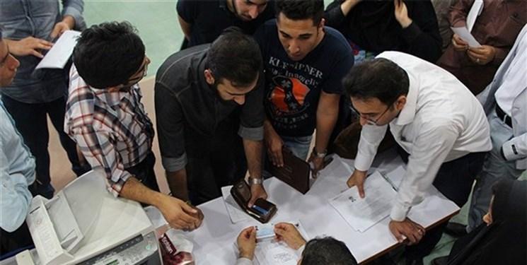 فارس من، برگزاری آزمون تکمیل ظرفیت برنامه آموزشی را بر هم می زند