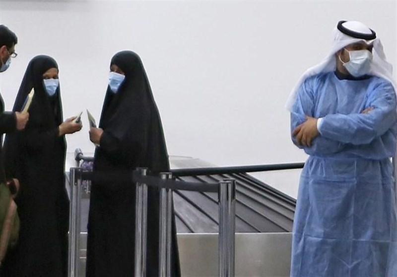 کرونا، افزایش مبتلایان در عربستان به مرز 47 هزار نفر، ثبت 957 مورد جدید ابتلا در کویت