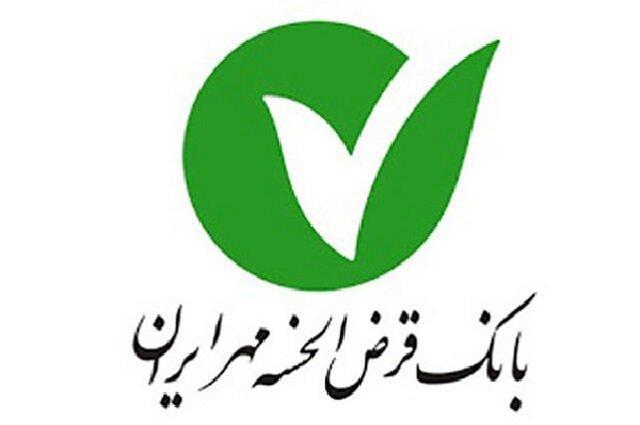 بیمه 500هزار خانه روستایی 3 استان محروم، افتخار بانک مهرایران است