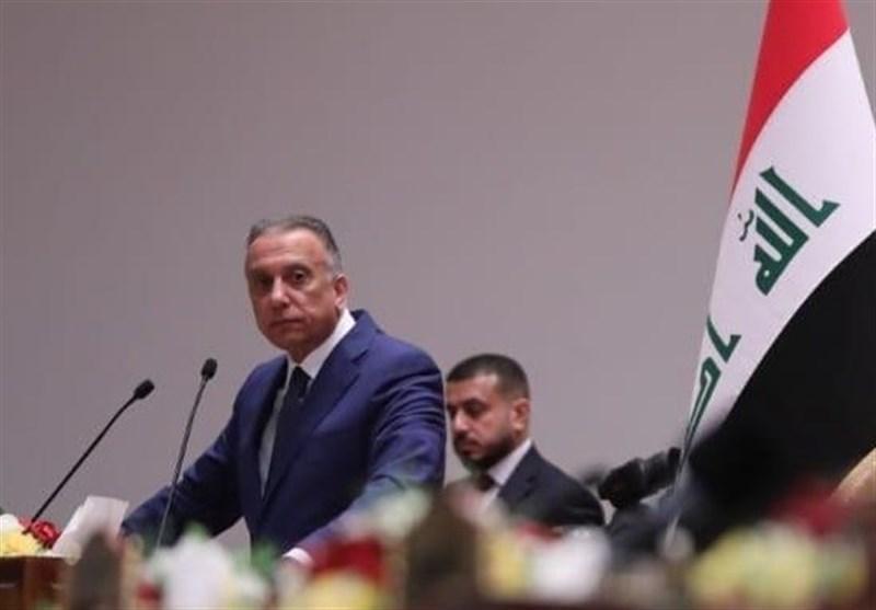 گزارش، بحران های اقتصادی پیش روی بغداد و راه حل های الکاظمی برای عبور از آنها