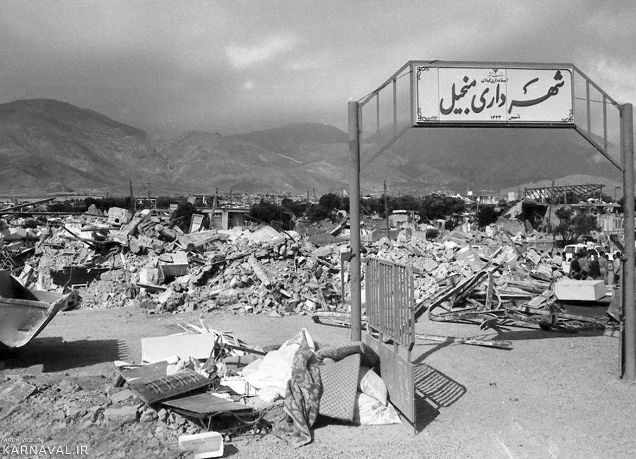 تصاویر دیده نشده از خسارات زلزله رودبار در شهرهای منجیل و طارم