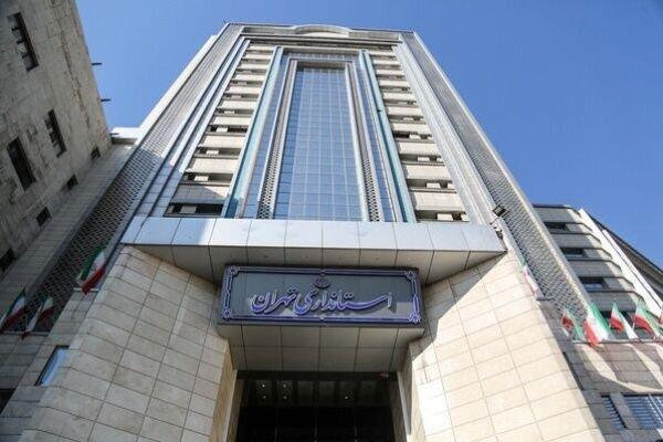 واکنش معاون امنیتی استانداری تهران به انفجار شمال تهران ، مردم محل حادثه را ترک کنند