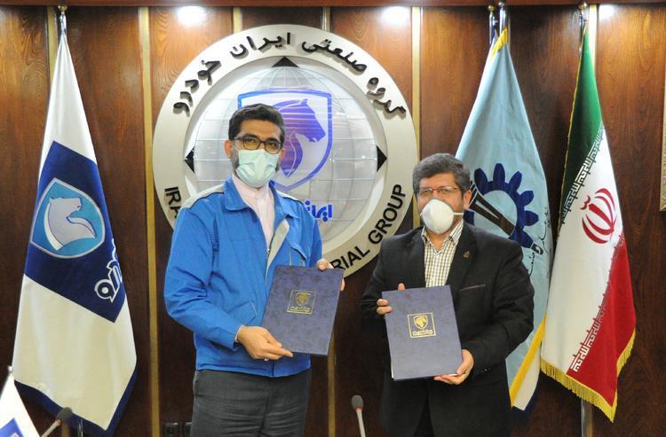 امضاء تفاهم نامه همکاری ایران خودرو با دانشگاه علم و صنعت