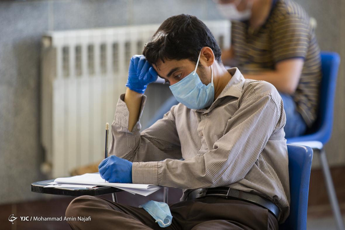 رضایت 91 درصد داوطلبان کنکور کارشناسی ارشد از رعایت اصول بهداشتی