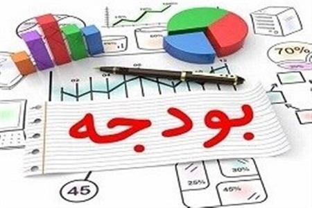 نخستین جلسه ستاد بودجه 1400 برگزار گردید