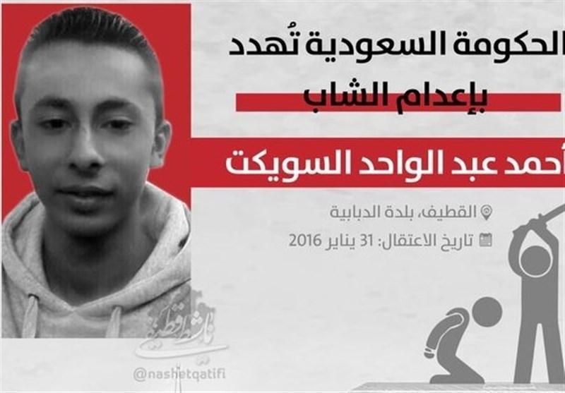 ادامه سرکوبگری آل سعود؛ حکم اعدام یک جوان عربستانی دیگر صادر شد