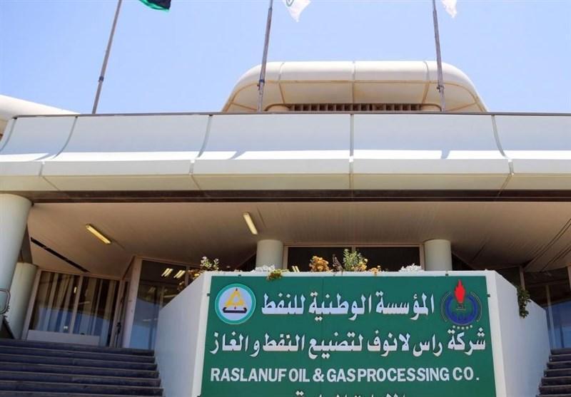 مؤسسه ملی نفت لیبی: به حضور شبه نظامیان در تاسیسات نفتی انتها داده گردد